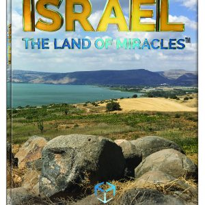 Israel: the Land of Miracles (DVD)